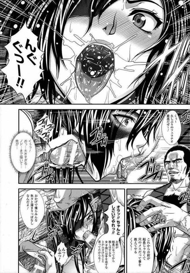 【エロ漫画・エロ同人】巨乳娘がグリフォンに襲われて種付けされてるンゴwww dl-128