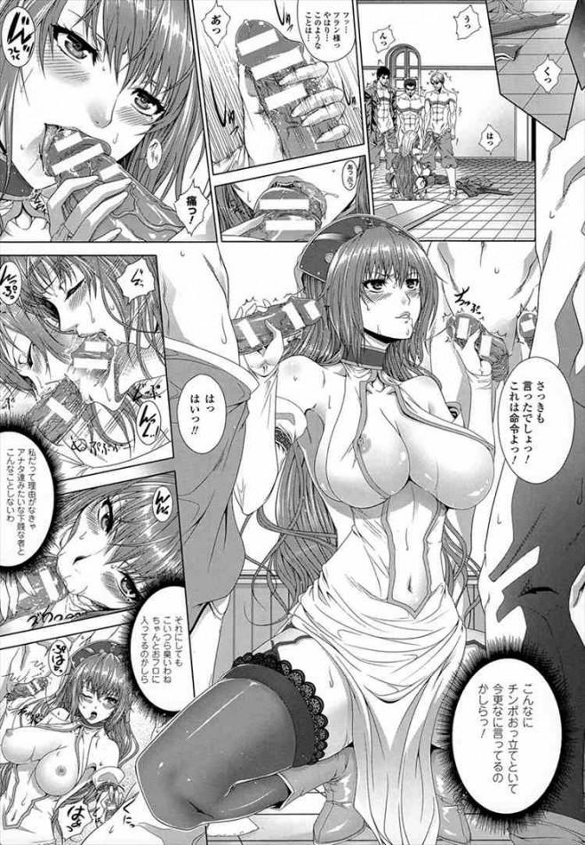 【エロ漫画・エロ同人】巨乳娘がグリフォンに襲われて種付けされてるンゴwww dl-141