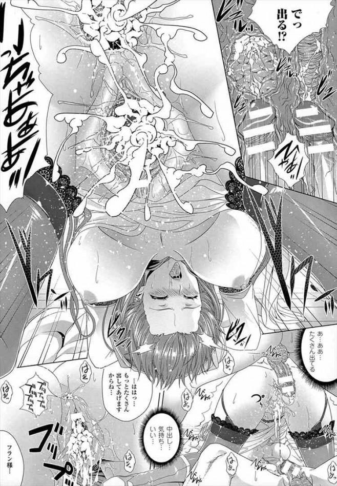 【エロ漫画・エロ同人】巨乳娘がグリフォンに襲われて種付けされてるンゴwww dl-149