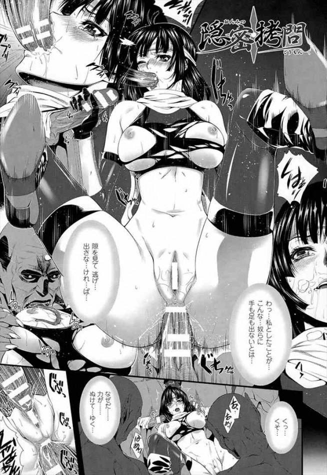 【エロ漫画・エロ同人】巨乳娘がグリフォンに襲われて種付けされてるンゴwww dl-153
