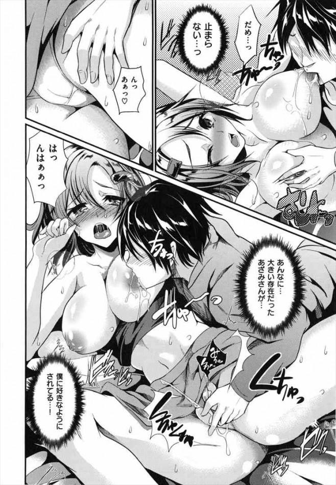 【エロ漫画・エロ同人誌】巨乳のクラスメイトと一緒に勉強してたらエッチな雰囲気になったからセックスしちゃったwww  dl-174