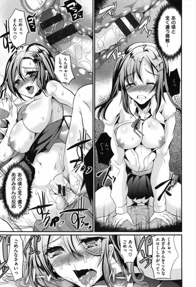 【エロ漫画・エロ同人誌】巨乳のクラスメイトと一緒に勉強してたらエッチな雰囲気になったからセックスしちゃったwww  dl-179