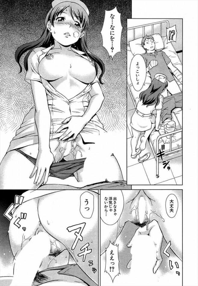 【エロ漫画】入院したら彼女の巨乳母とセックス【無料 エロ同人】-23