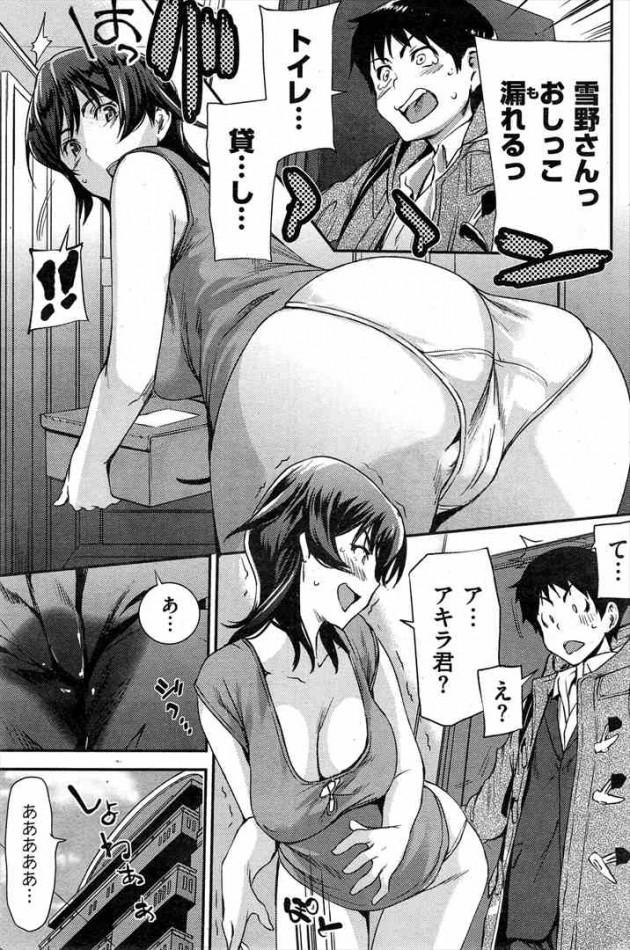 【エロ漫画】巨乳人妻が隣人の息子とセックス【無料 エロ同人】-5