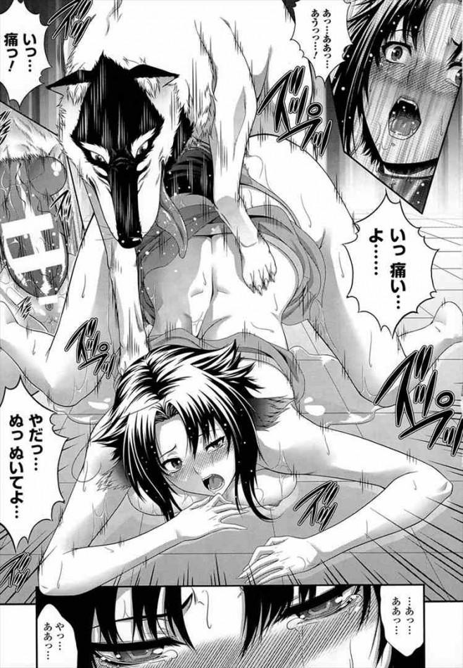 【エロ漫画・エロ同人】巨乳娘達が生贄になって触手に陵辱されてるwww dl-81