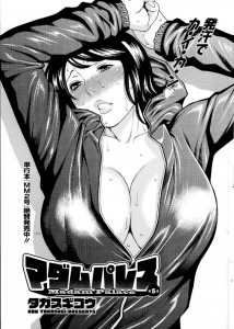 巨乳ぽちゃ人妻が最近旦那とエッチしてないって言うからセックスしますたンゴwww