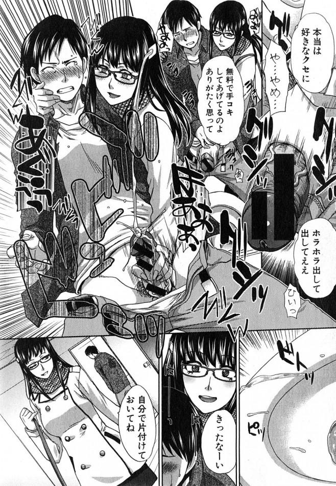 【エロ漫画】巨乳な妹のオナニー手伝わされ姉に手コキされ母親にセックスおねだりされちゃってカオス【無料 エロ同人】_8