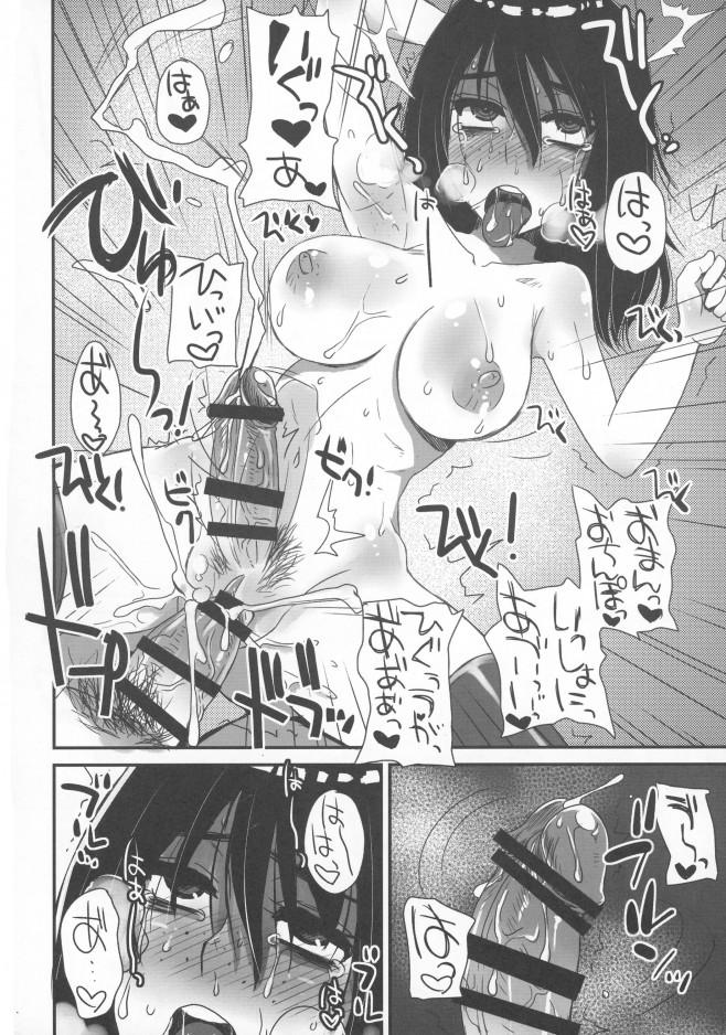 巨乳フタナリ女子校生の幼馴染が性欲強いからエッチしまくってくれる男の子wチンコ入れられてみたいってなってアナルセックスしたらはまっちゃってるしwww-8