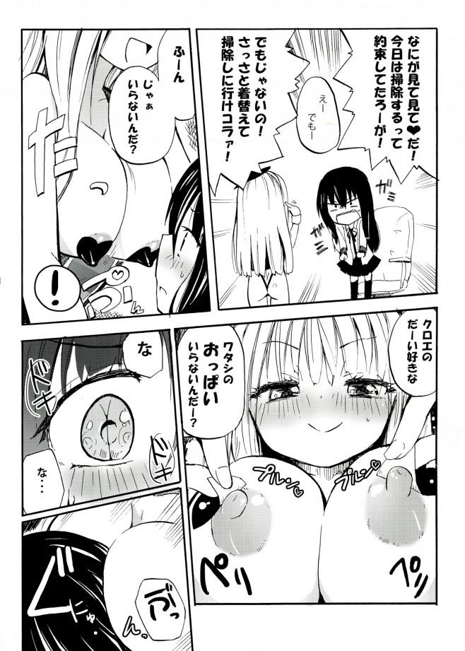 ロリ少女が巨乳娘におっぱい擦り付けられて母乳飲んでるwwwwwwwwwwwwwwwwwwwwwww-4