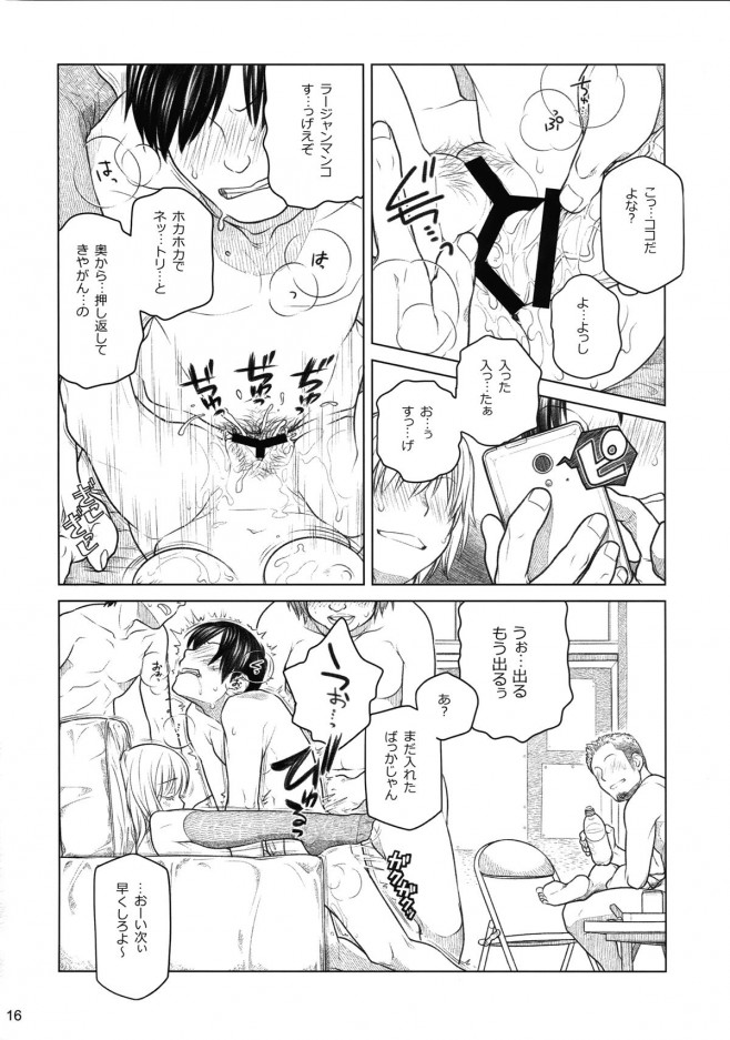 【エロ漫画】喧嘩が強い巨乳ヤンキー女子校生を睡眠薬で眠らせて集団レイプしたったw【無料 エロ漫画】-15
