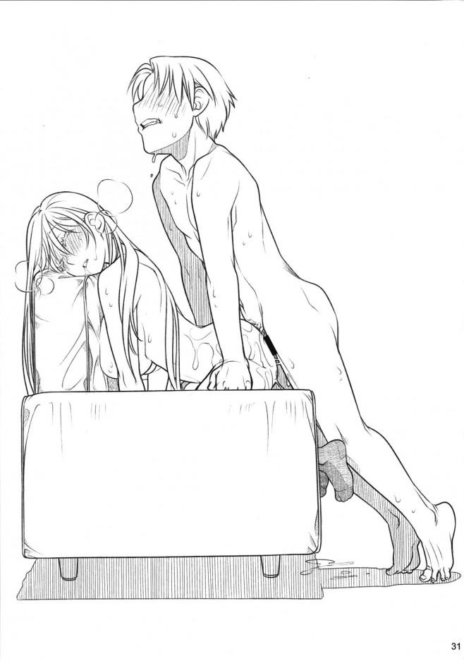 【エロ漫画】喧嘩が強い巨乳ヤンキー女子校生を睡眠薬で眠らせて集団レイプしたったw【無料 エロ漫画】-30