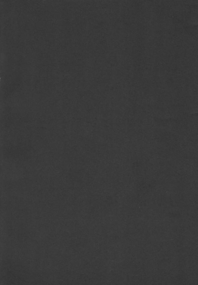 【エロ漫画】いきなり小悪魔みたいなロリ幼女が現れてエロ奉仕して来たんだがw何度も中出しセックス求めてくるからひたすら挿入【無料 エロ同人】_3