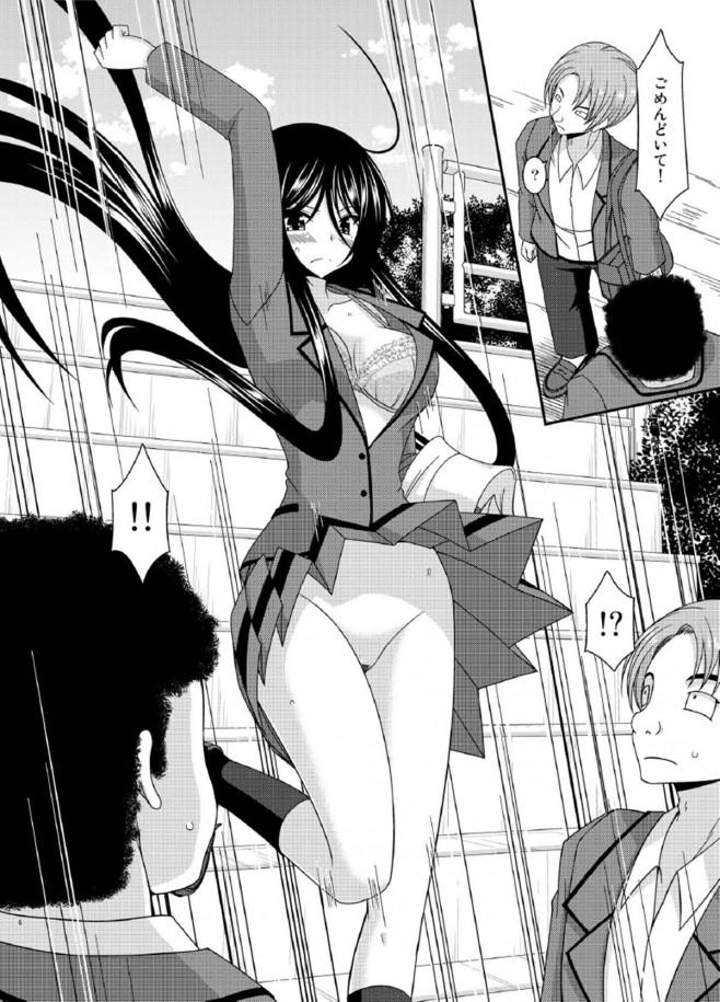 巨乳女子校生が脱衣麻雀やって全裸になったと思ったら…-5