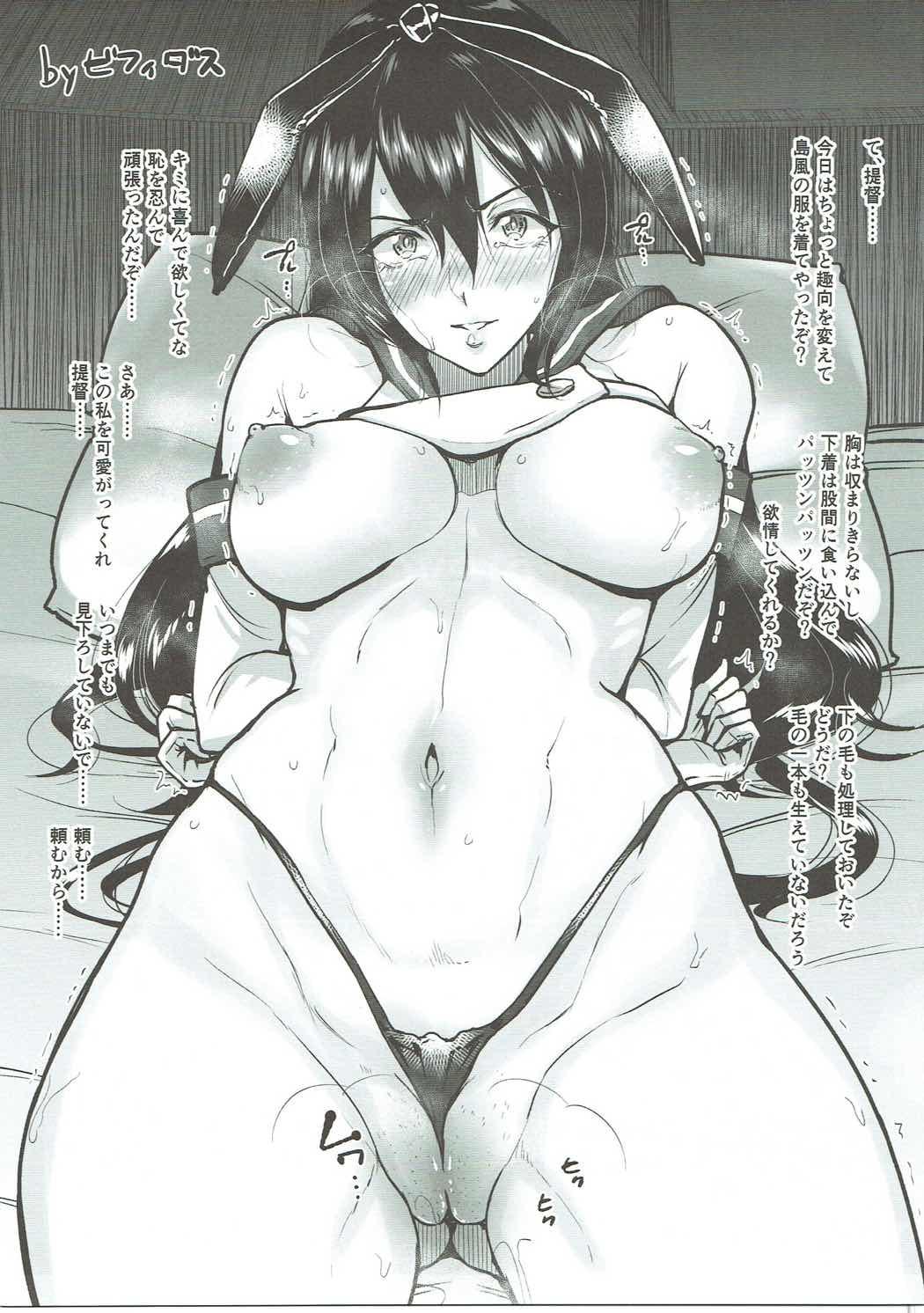 どうしても好きな艦娘には意地悪しちゃうショタ提督と、提督が大好きで仕方ない長門のすれ違いwwwwww【艦これ エロ漫画・エロ同人】 (32)