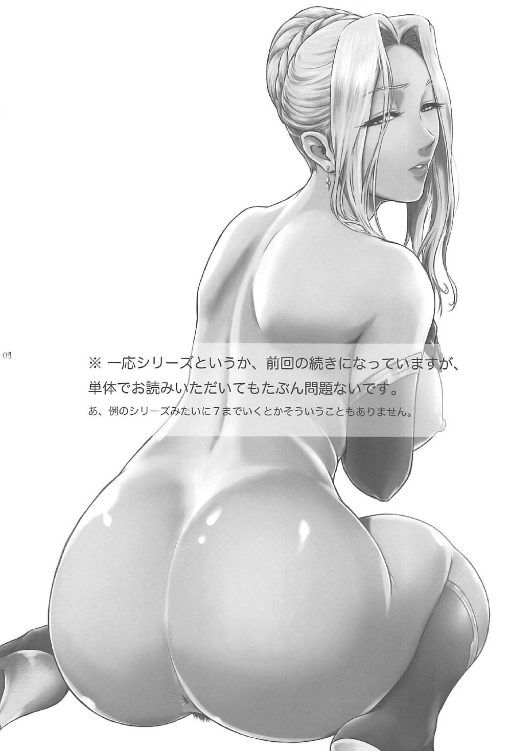 【宇宙戦艦ヤマト2199 エロ漫画・エロ同人】巨乳のエリーサ・ドメルが調教されて肉便器になってるw集団レイプで2穴突かれて潮吹いてるしwww (3)