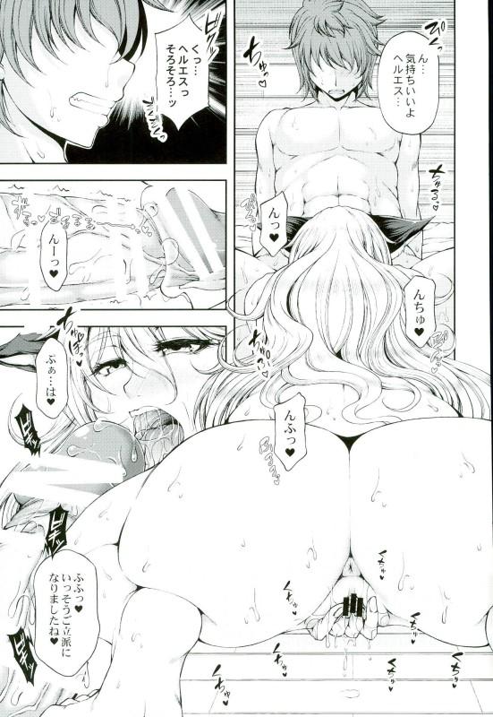 【グラブル エロ漫画・エロ同人】巨乳のヘルエスがグランにエッチのおねだりしてるwパイズリしてフル勃起したチンコ挿入して中出しセックスwww-6