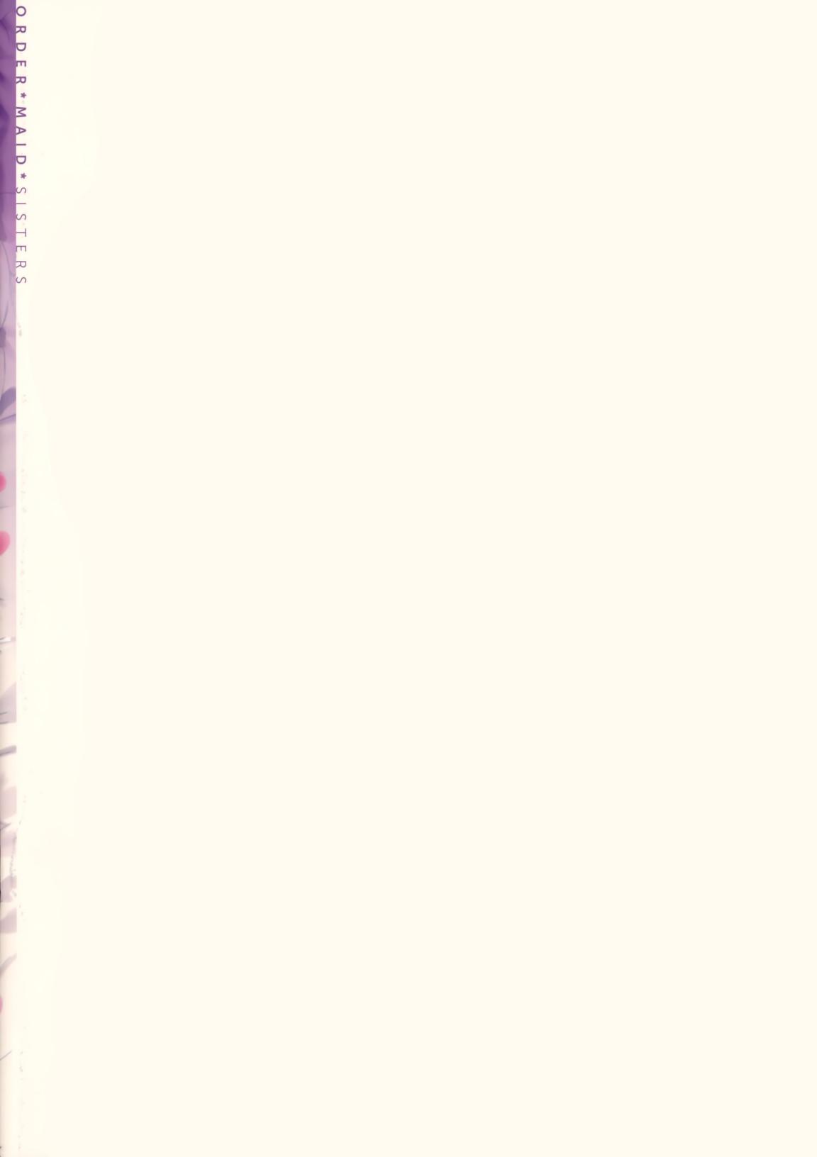 姉妹アイドルのプロデューサーになったところ、姉妹二人と恋人関係になっちゃう不思議な三角関係wwwwww【モバマス エロ漫画・エロ同人】 (34)