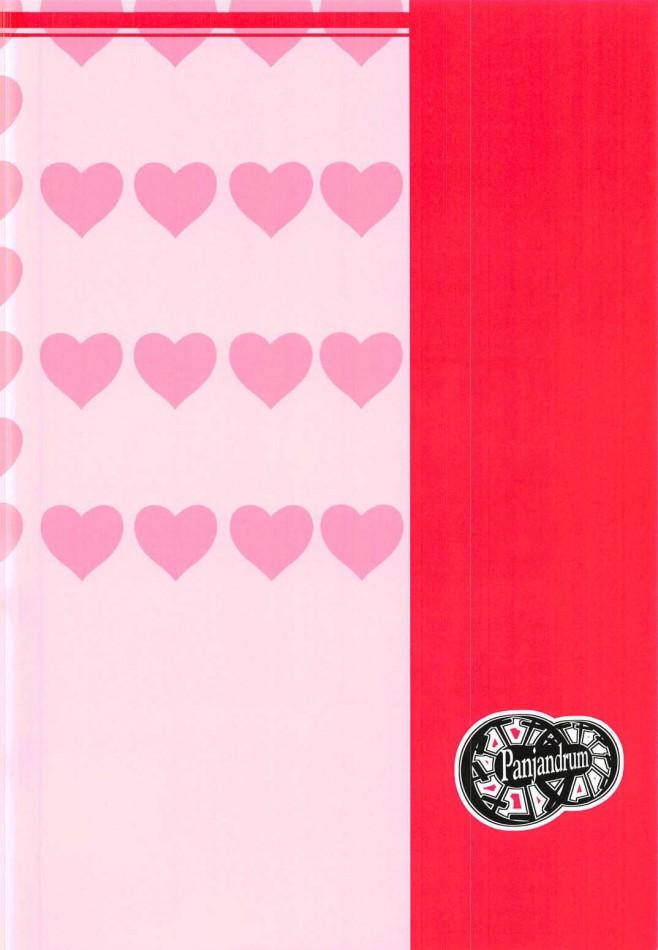 花丸ちゃんのおっぱいに挟まれてナカにザーメン放出する羨ましい野郎の話www【ラブライブ! エロ漫画・エロ同人】-17