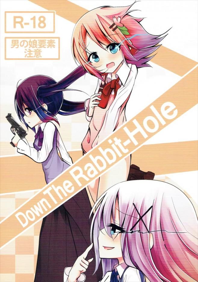 Down The Rabbit-Hole (ご注文はうさぎですか?) (1)