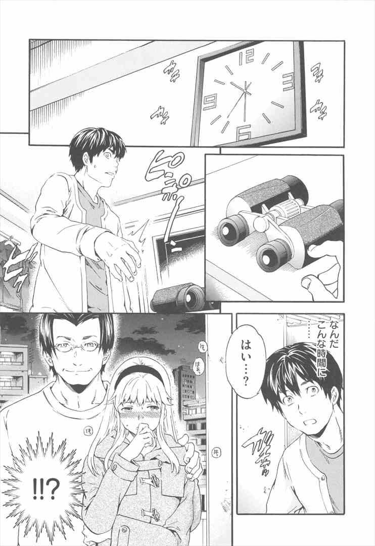 【エロ漫画・エロ同人】ちっぱい彼女がヤキモチ焼くとエッチの時反応がいいw盛り上がって中出しセックスしちゃってるけどwww (135)