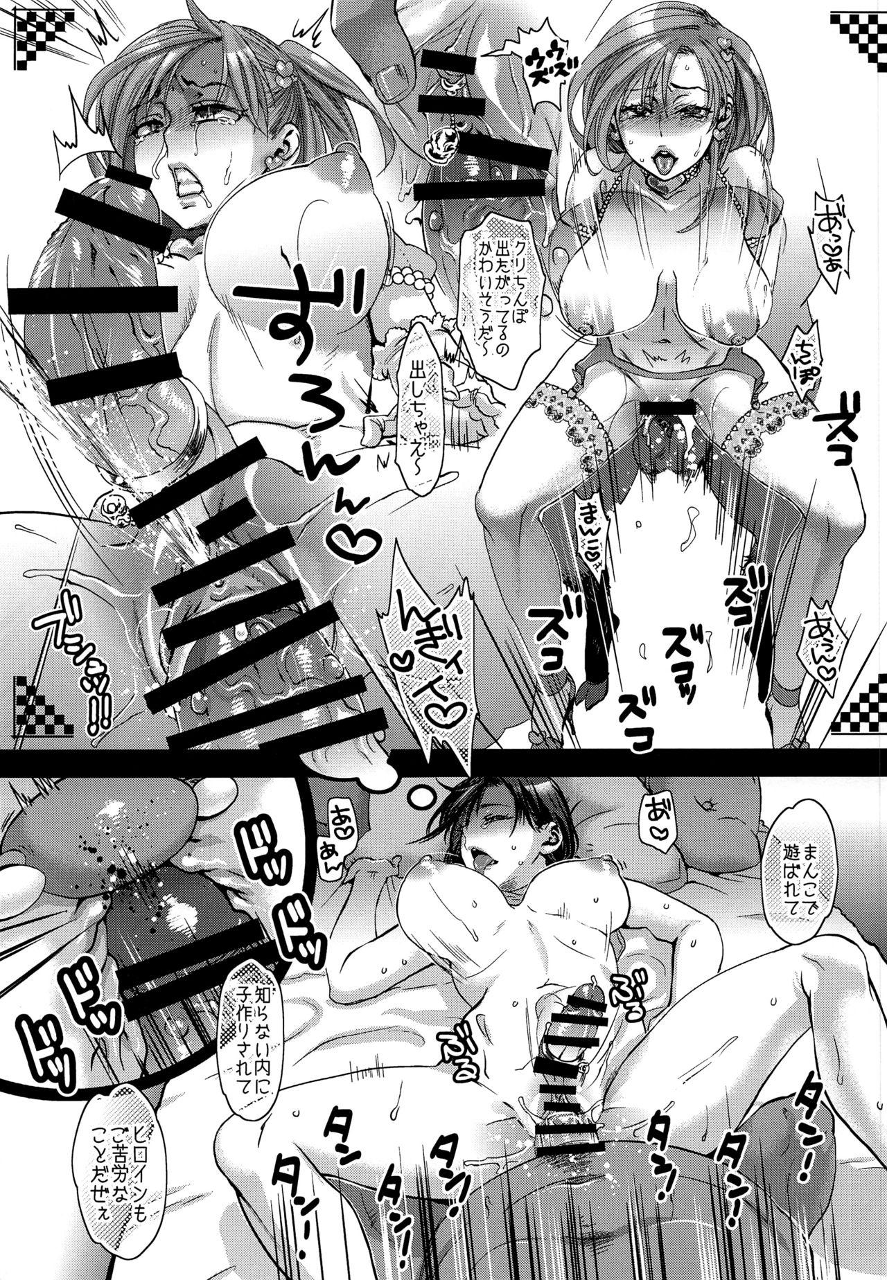 【エロ漫画・エロ同人】巨乳ヒロインが性獣と戦ってソッコー犯されてるwレイプされてるのを配信されて種付けセックスされちゃったwww (20)