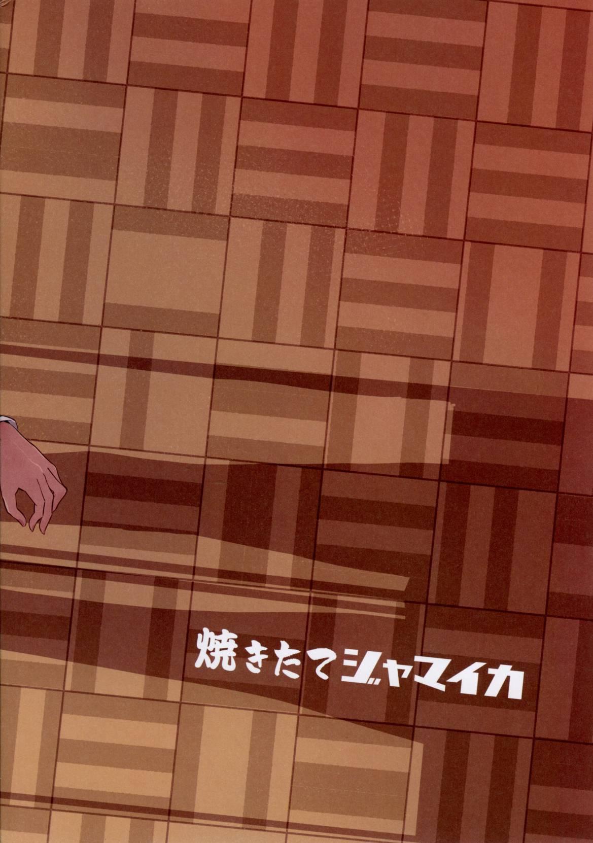 【ガルパン エロ漫画・エロ同人】いつもみんなを無意識に誘惑してた澤梓をチームふたなりで犯しつくすwwwww (2)