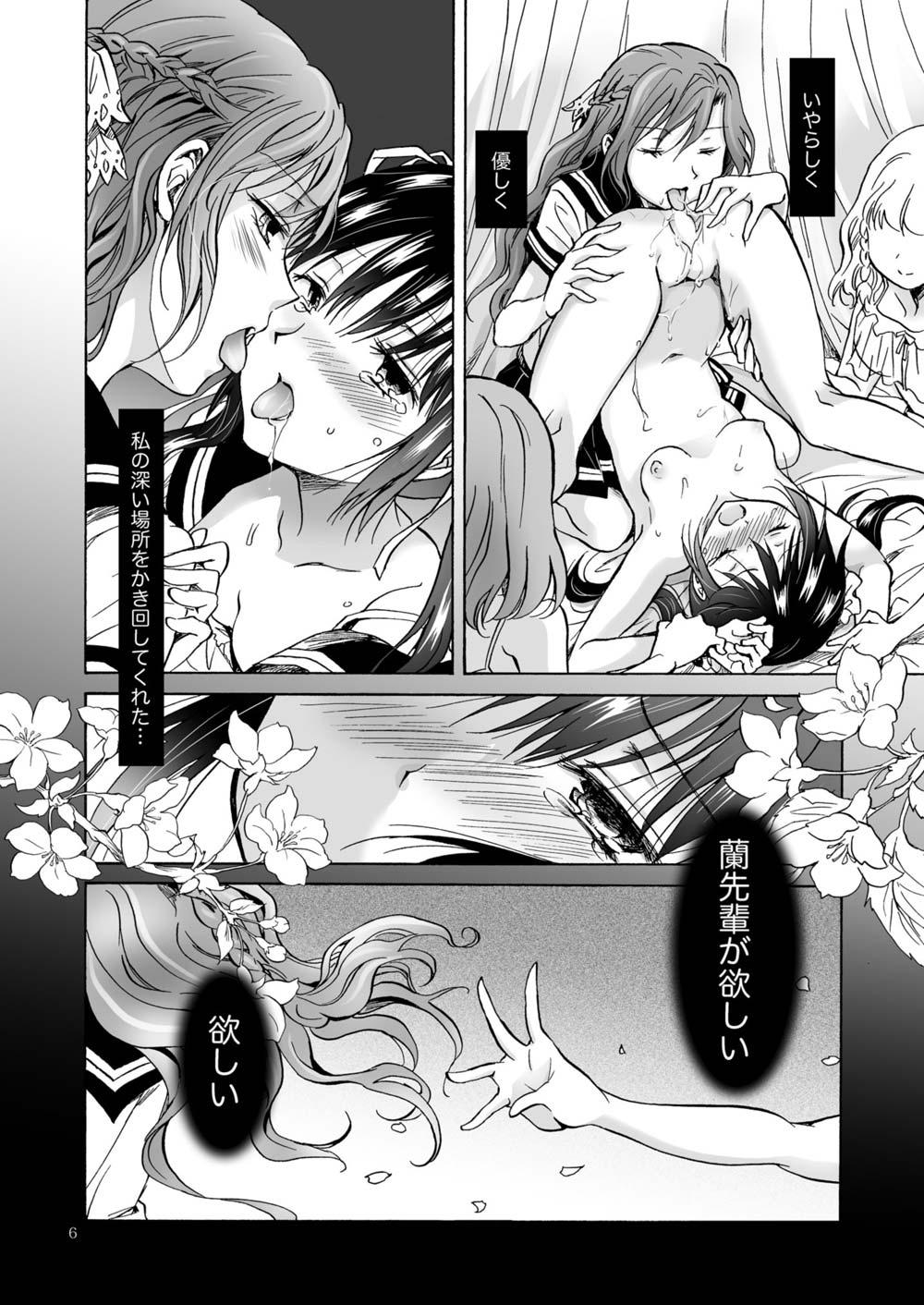 【エロ漫画・エロ同人誌】大好きな先輩が手に入らないからSに目覚めたちっぱい女子校生www (5)