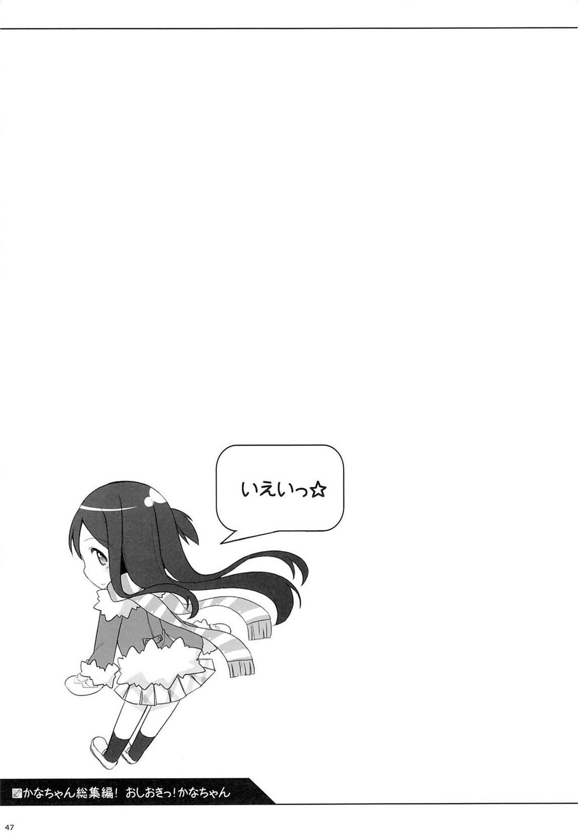 【エロ漫画・エロ同人】雨に濡れてるロリJSを家にあげてあげたら誘惑されてるんだがwロリマン突いて中出しセックスしたったwww  (46)