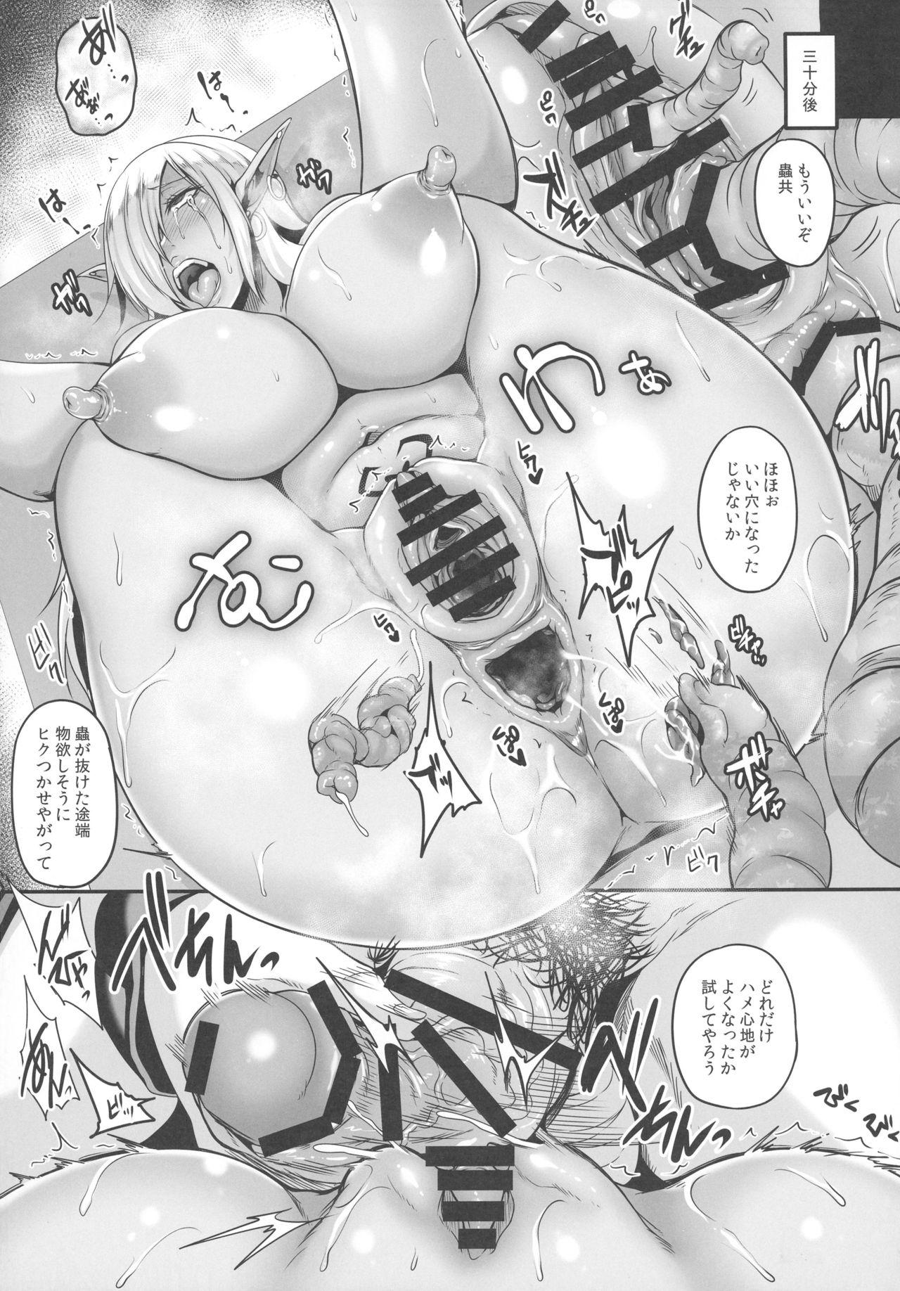 【エロ漫画・エロ同人誌】陥没乳首の巨乳エルフが魔族に拘束されて陵辱されまくりンゴwww (20)