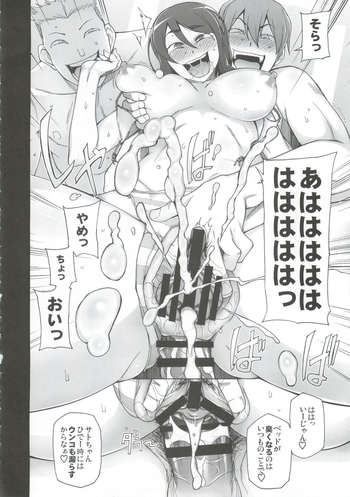 【エロ漫画・エロ同人】有名芸能人だけど元AV女優な巨乳娘がセックス三昧な件wwwwwwwwwwwww (23)