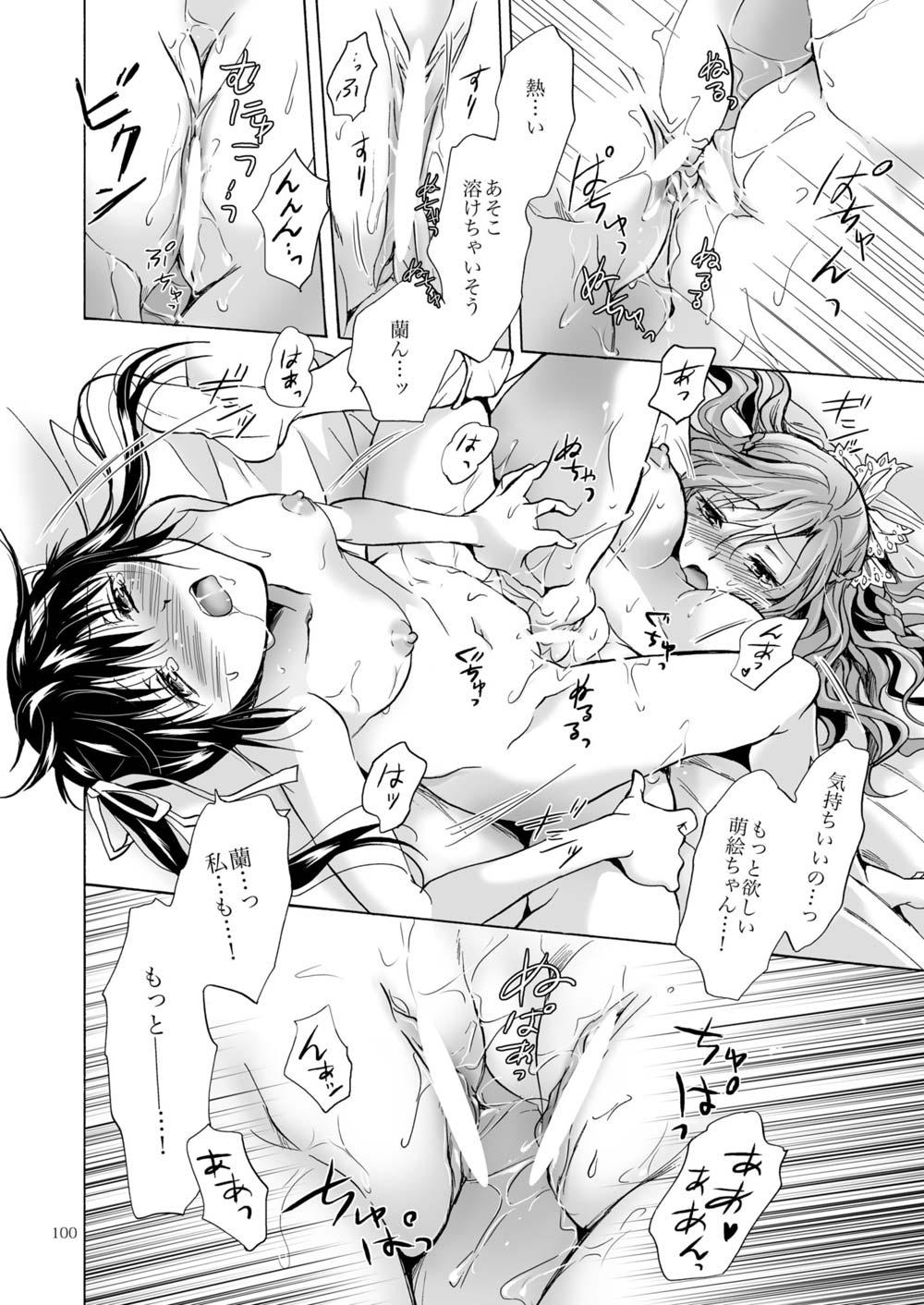 【エロ漫画・エロ同人誌】大好きな先輩が手に入らないからSに目覚めたちっぱい女子校生www (99)
