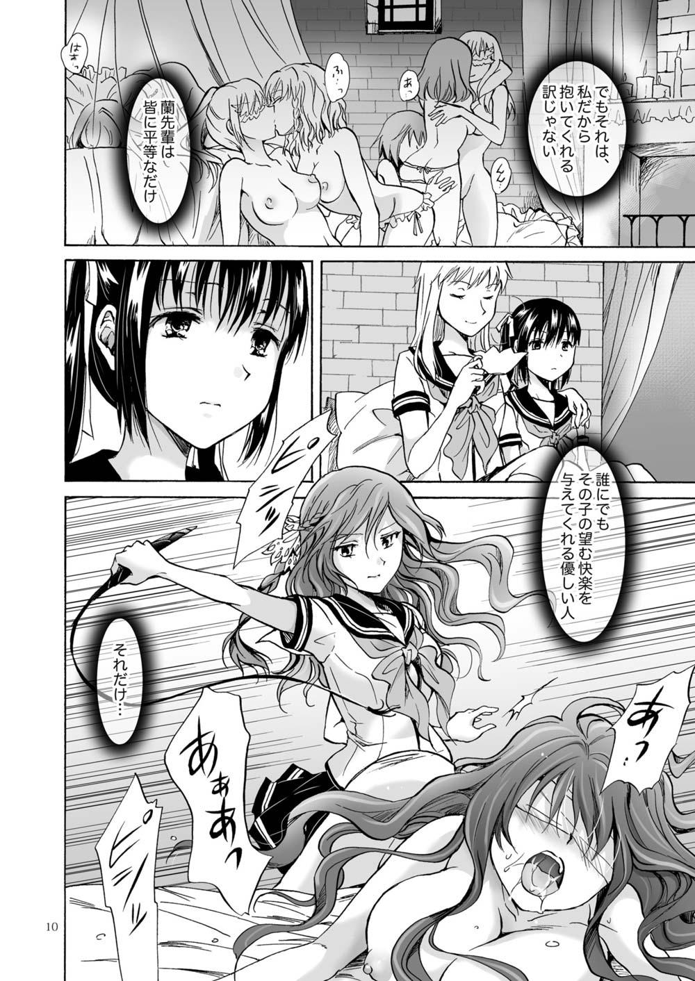 【エロ漫画・エロ同人誌】大好きな先輩が手に入らないからSに目覚めたちっぱい女子校生www (9)