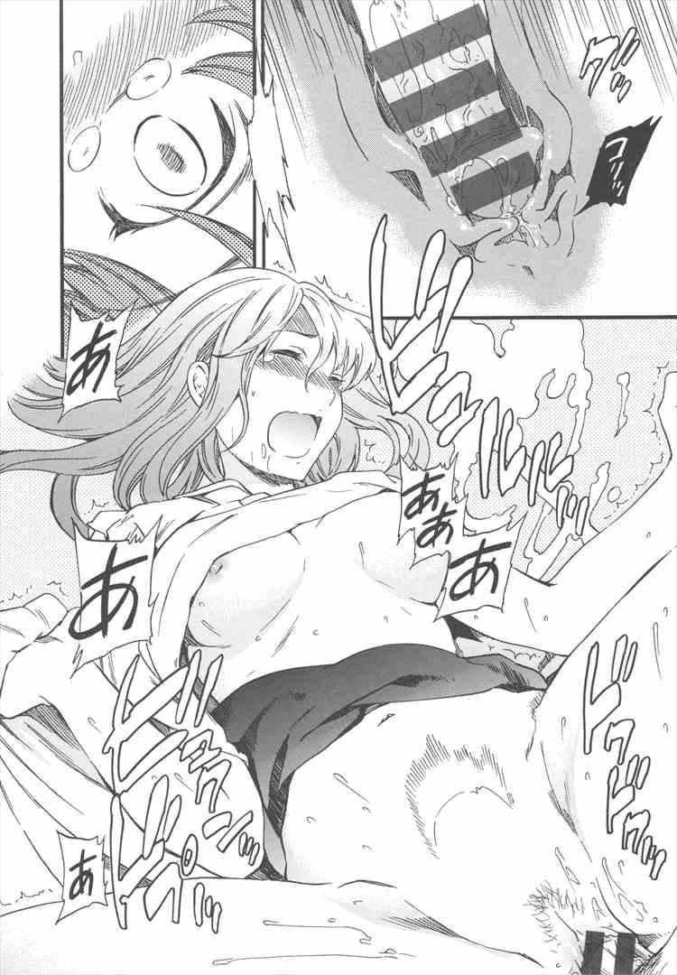 【エロ漫画・エロ同人】ちっぱい彼女がヤキモチ焼くとエッチの時反応がいいw盛り上がって中出しセックスしちゃってるけどwww (180)