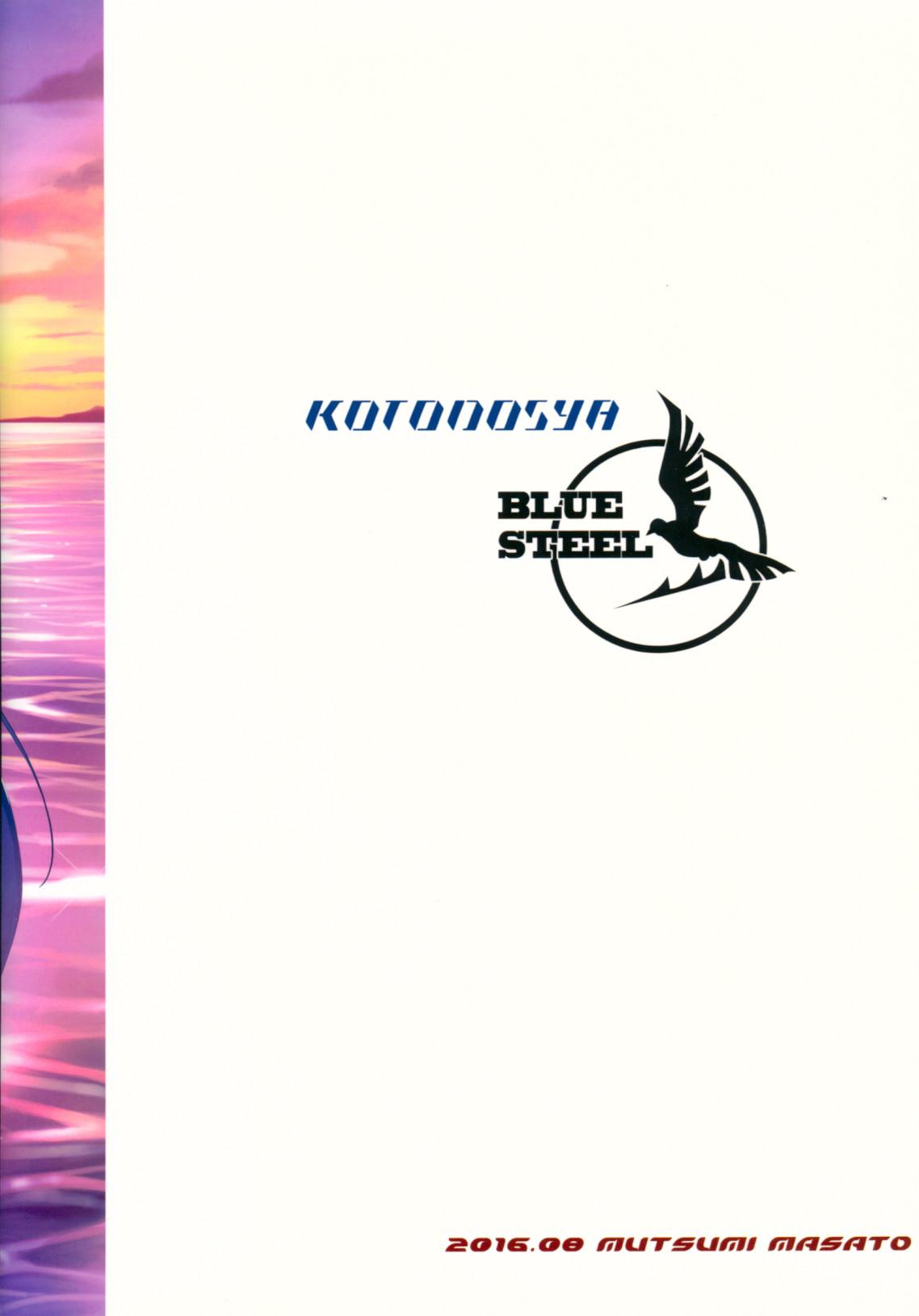 【蒼き鋼のアルペジオ エロ漫画・エロ同人誌】巨乳のタカオがショタっ子にメロメロw足コキしたりフェラチオしたり中出しセックスしてますwww (26)