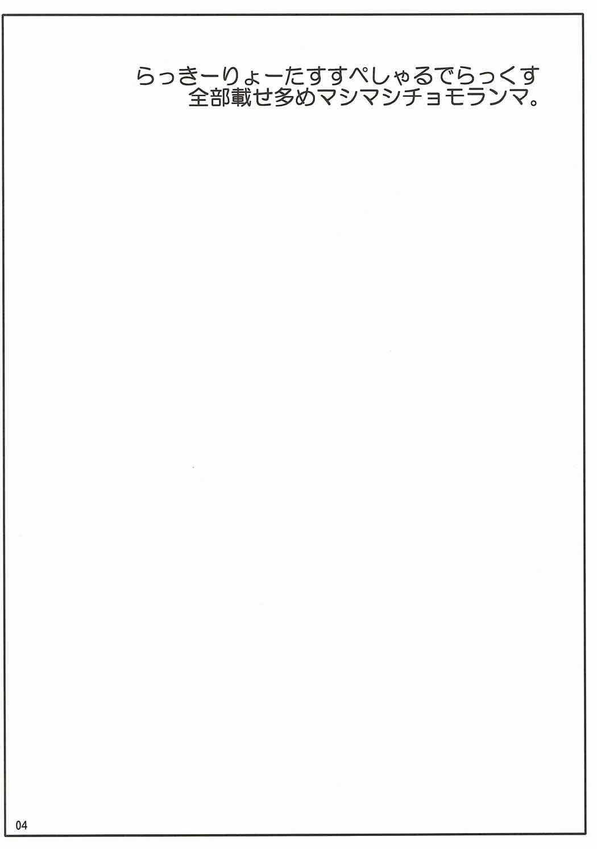 【オカン エロ漫画・エロ同人】成沢稜歌のデカすぎるおっぱいに埋もれて童貞卒業させてもらう我聞悠太wwwwww (3)