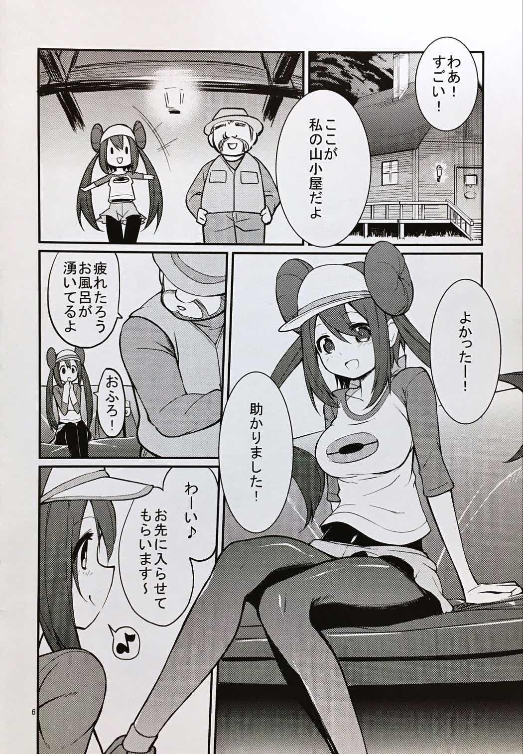 エロ い 漫画 ポケモン