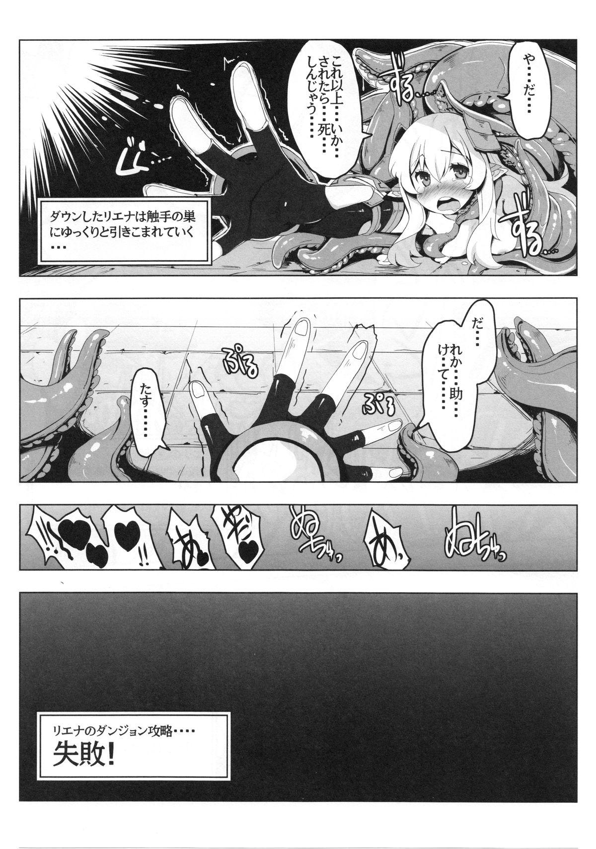 【エロ漫画・エロ同人】ちっぱいロリエルフがダンジョンに入って触手に襲われまくりw触手の巣に落ちたらマンコつかれまくりでHP0になっちゃったwww (20)