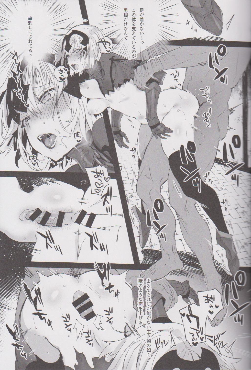 【FGO エロ漫画・エロ同人】巨乳のジャンヌ・オルタが捕らわれて集団レイプされちゃってるwひたすら中出しセックスで陵辱され身体中ザーメンだらけにwww (10)