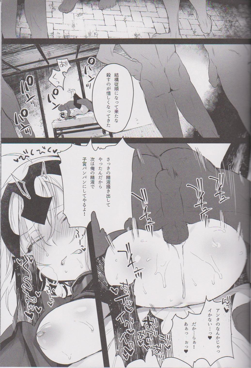 【FGO エロ漫画・エロ同人】巨乳のジャンヌ・オルタが捕らわれて集団レイプされちゃってるwひたすら中出しセックスで陵辱され身体中ザーメンだらけにwww (14)