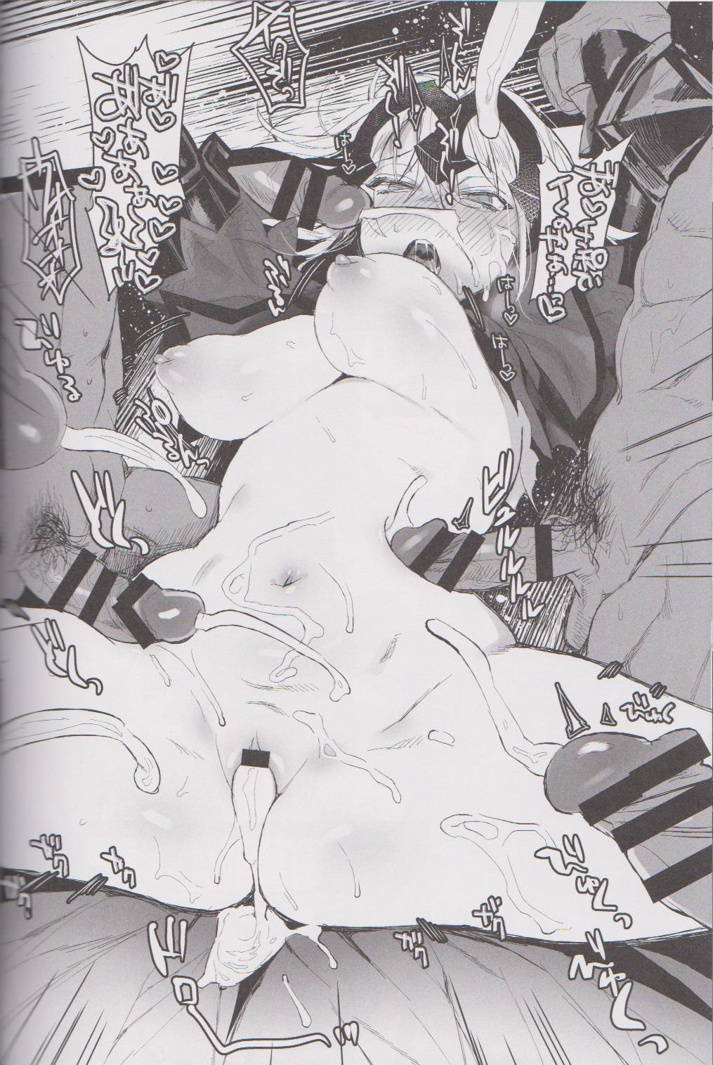 【FGO エロ漫画・エロ同人】巨乳のジャンヌ・オルタが捕らわれて集団レイプされちゃってるwひたすら中出しセックスで陵辱され身体中ザーメンだらけにwww (15)