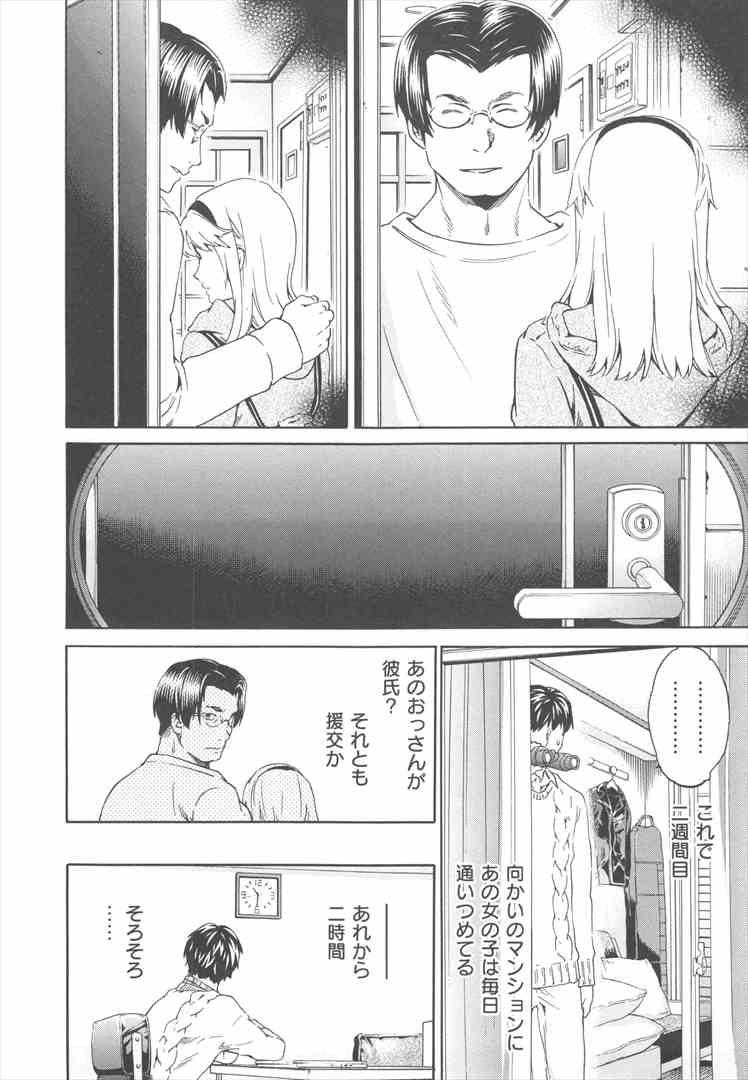 【エロ漫画・エロ同人】ちっぱい彼女がヤキモチ焼くとエッチの時反応がいいw盛り上がって中出しセックスしちゃってるけどwww (130)