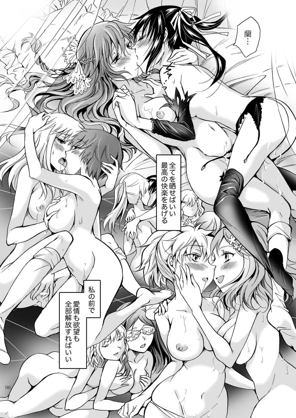【エロ漫画・エロ同人誌】大好きな先輩が手に入らないからSに目覚めたちっぱい女子校生www (95)