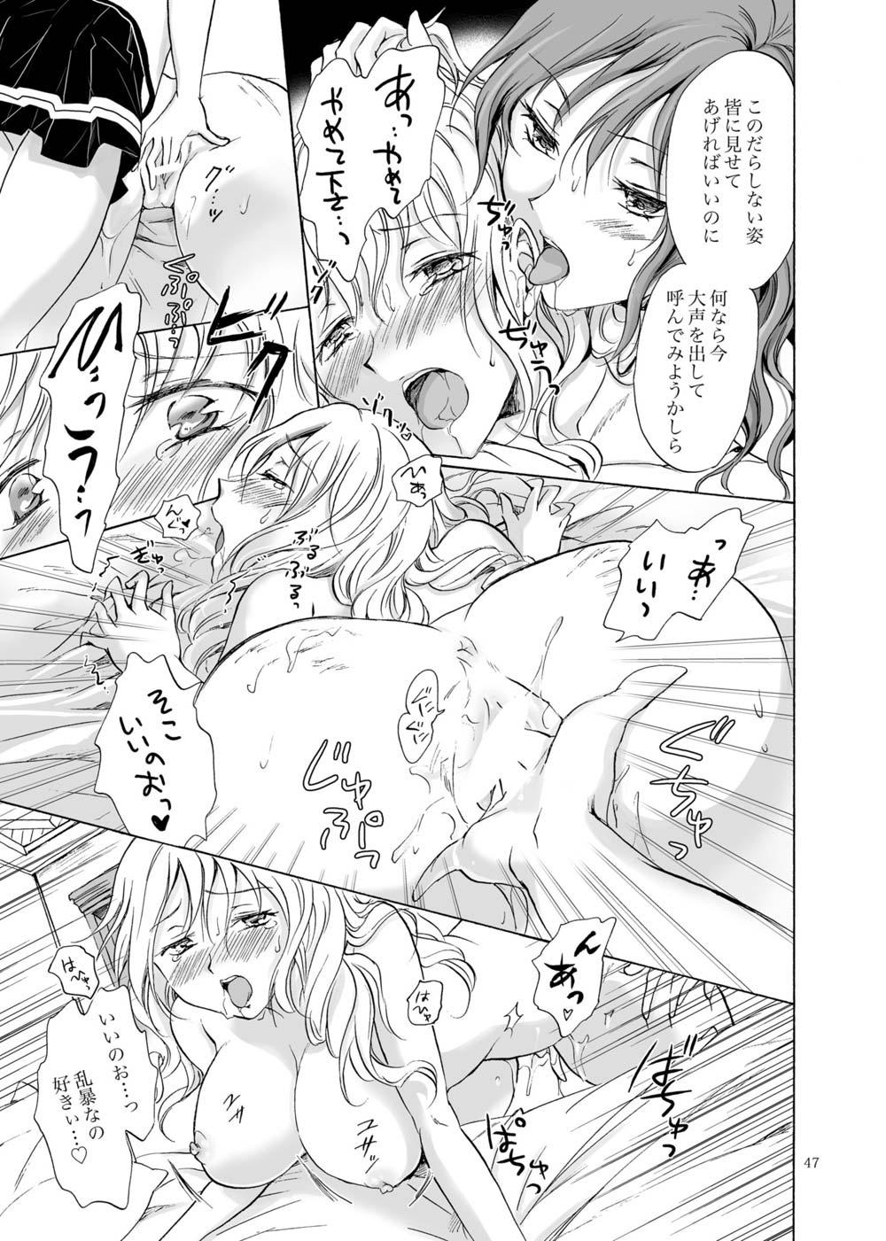 【エロ漫画・エロ同人誌】ちっぱい女子校生が女子寮に入り同室の子が夜中に居なくなるからついて行ったら・・・ (46)