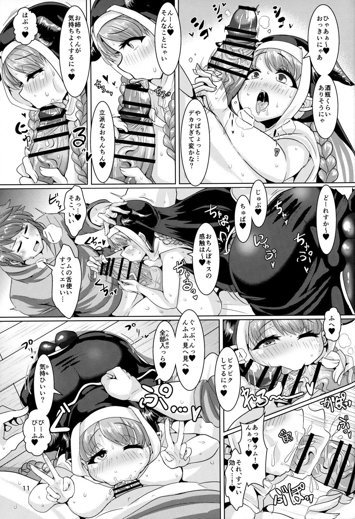 吞んだくれのラムレッダを安心させるためにグランが巨乳を吸って挟んで中出しセックスする話wwwwww【グラブル エロ漫画・エロ同人】 (12)