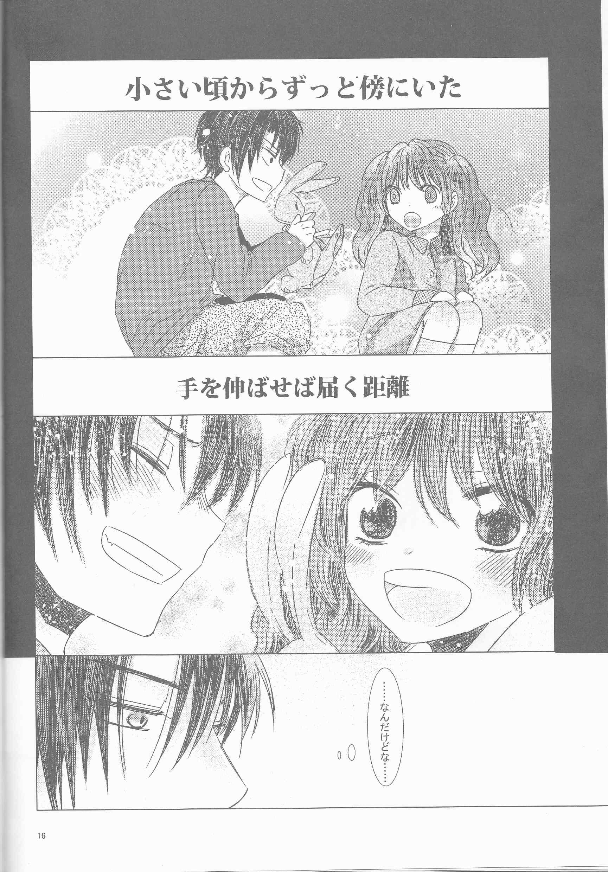 教えて STUDY (暁のヨナ) (16)