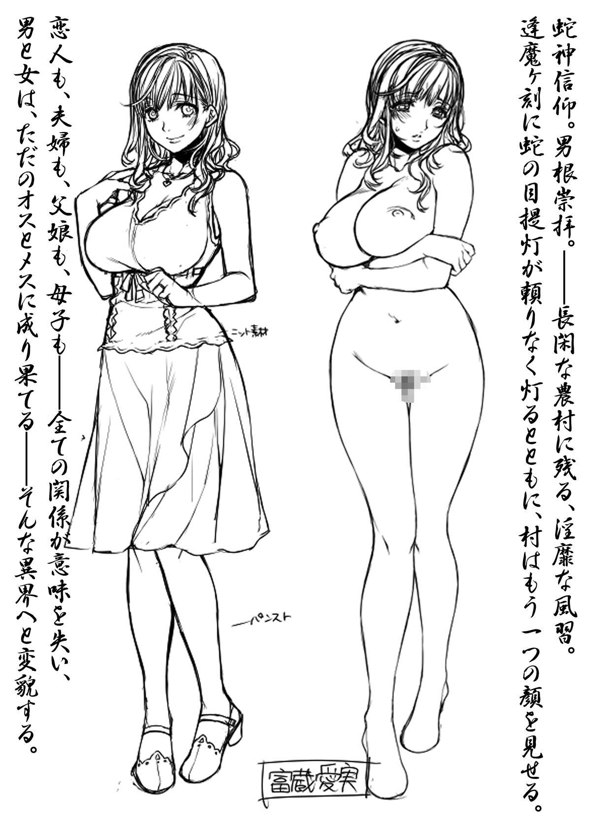 【エロ漫画・エロ同人誌】巨乳未亡人にエッチな悪戯されるショタっ子www (16)