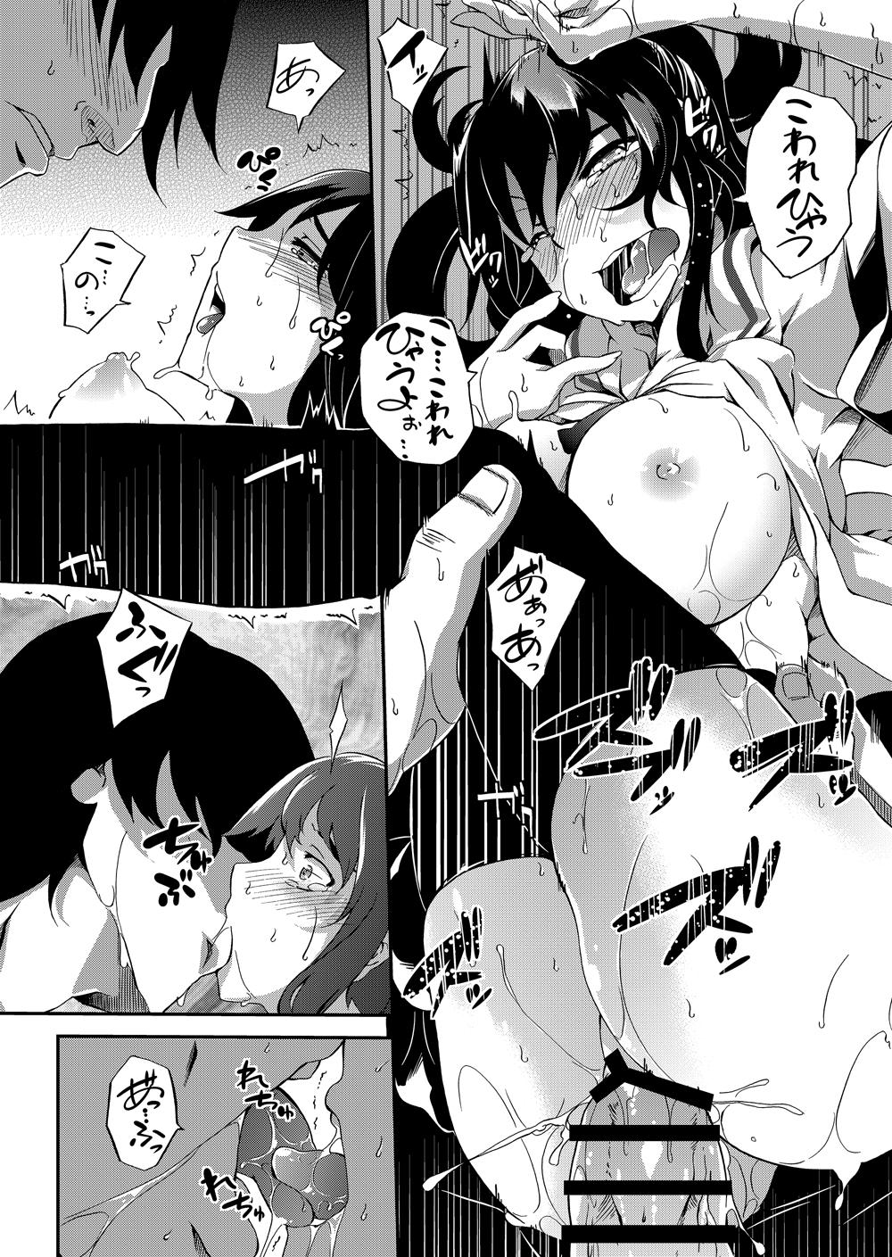 【エロ漫画・エロ同人】学園のアイドルな巨乳生徒会長が没収したエロ本見てオナニーしてるwそれを不良のパシリしてる男に写真撮られて陵辱レイプされちゃったンゴwww 恥辱の生徒会室 (19)
