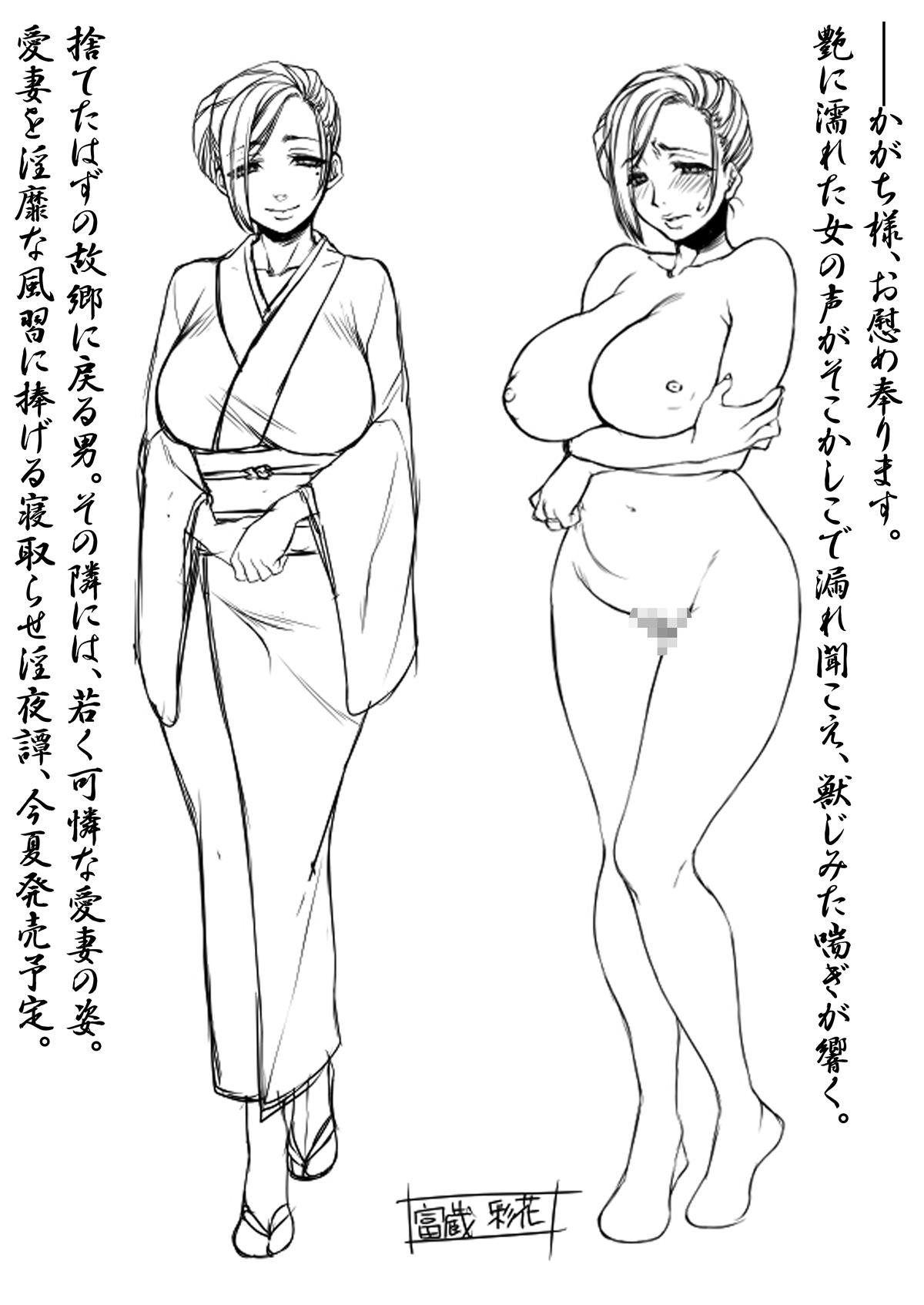 【エロ漫画・エロ同人誌】巨乳未亡人にエッチな悪戯されるショタっ子www (17)