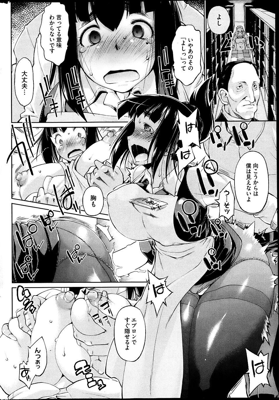 【エロ漫画】巨乳の同僚と酒飲んでエッチしちゃったら好きになっちゃったwww【無料 エロ同人誌】 (16)