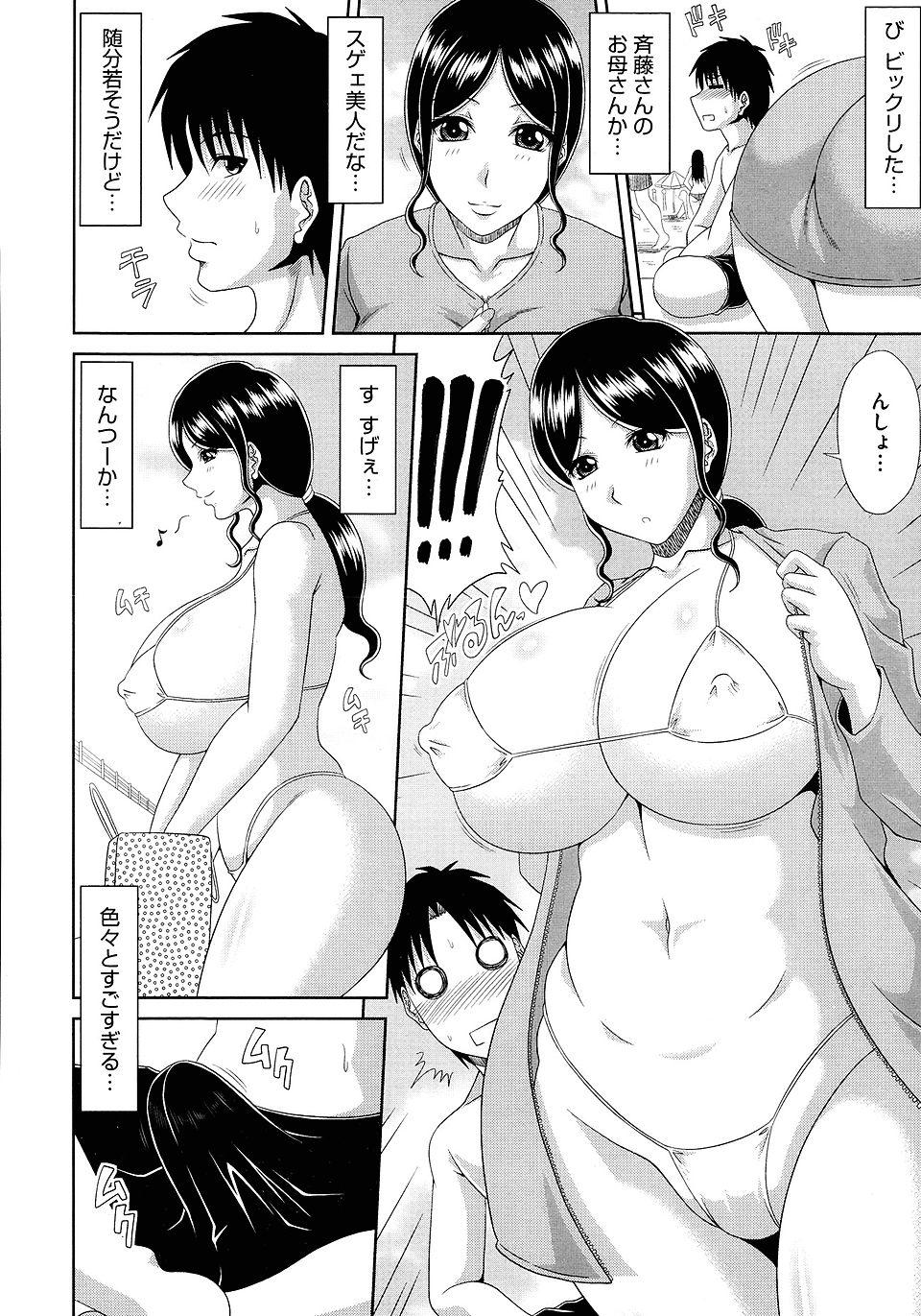 【エロ漫画・エロ同人誌】海水浴に来たら友達の巨乳母とエッチな関係になりますたwww (4)